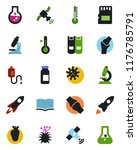 color and black flat icon set   ... | Shutterstock .eps vector #1176785791