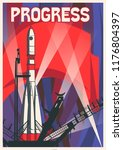 progress and space technology.... | Shutterstock .eps vector #1176804397
