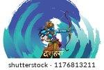 creative vector illustration of ... | Shutterstock .eps vector #1176813211