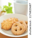 coffee and butter cookies  | Shutterstock . vector #1176820687