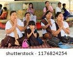 bago myanmar august 19 2018... | Shutterstock . vector #1176824254