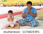 bago myanmar august 19 2018... | Shutterstock . vector #1176825391