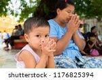 bago myanmar august 19 2018... | Shutterstock . vector #1176825394