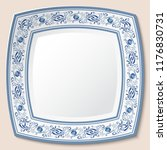 decorative square plate with a... | Shutterstock . vector #1176830731
