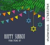 sukkot greeting card in hebrew... | Shutterstock .eps vector #1176831964