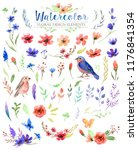 watercolor painting of colorful ... | Shutterstock . vector #1176841354