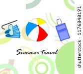 summer travel suitcase ball... | Shutterstock .eps vector #1176848191