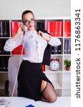 attractive young businesswoman ... | Shutterstock . vector #1176863341