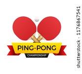 rackets for table tennis.... | Shutterstock .eps vector #1176867541