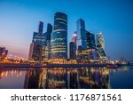 panorama of moscow city   new... | Shutterstock . vector #1176871561
