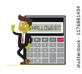 zombie office businessman... | Shutterstock .eps vector #1176881434