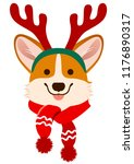 christmas corgi dog cute... | Shutterstock .eps vector #1176890317