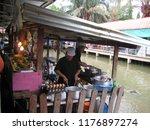 nakornprathom  thailand  09 16...   Shutterstock . vector #1176897274