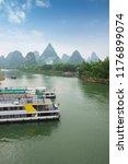guilin lijiang mountain range   Shutterstock . vector #1176899074