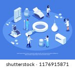 isometric set of medical... | Shutterstock .eps vector #1176915871