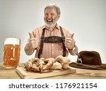 germany  bavaria  upper bavaria.... | Shutterstock . vector #1176921154