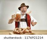 germany  bavaria  upper bavaria.... | Shutterstock . vector #1176921214