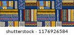 tribal vector ornament.... | Shutterstock .eps vector #1176926584