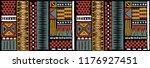 tribal vector ornament....   Shutterstock .eps vector #1176927451