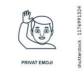private emoji icon. monochrome...