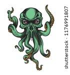 Evil Skull Octopus Mascot In...