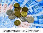 russian banknotes and coins. a... | Shutterstock . vector #1176993034
