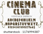 font handcrafted typeface... | Shutterstock .eps vector #1176994387