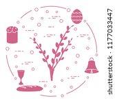 easter symbols. easter cake ... | Shutterstock .eps vector #1177033447