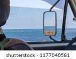 ocean view  france | Shutterstock . vector #1177040581