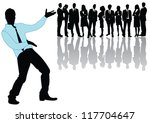 business people | Shutterstock .eps vector #117704647