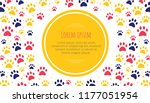 Stock vector pet advertising banner templates place for text veterinary clinic and zoo shop grooming paw 1177051954