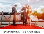 couple arriving with limousine... | Shutterstock . vector #1177054831