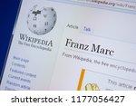 ryazan  russia   september 09 ...   Shutterstock . vector #1177056427