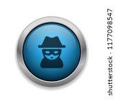 incognito   app icon   Shutterstock .eps vector #1177098547