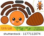 education paper game for... | Shutterstock .eps vector #1177112074