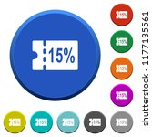 15 percent discount coupon...   Shutterstock .eps vector #1177135561