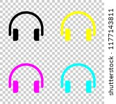 simple headphones icon. colored ...