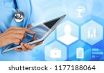 close up doctor at hospital... | Shutterstock . vector #1177188064