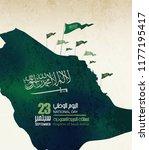 saudi arabia national day in... | Shutterstock .eps vector #1177195417
