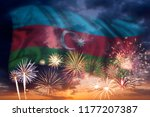 holiday sky with fireworks and... | Shutterstock . vector #1177207387