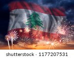 holiday sky with fireworks and... | Shutterstock . vector #1177207531