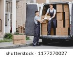 two young handsome movers... | Shutterstock . vector #1177270027