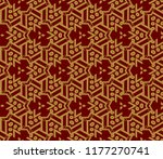 hipster background. geometric... | Shutterstock .eps vector #1177270741