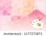 boar new year card fuji ... | Shutterstock .eps vector #1177272871
