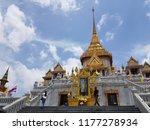 bangkok  thailand   july 20 ... | Shutterstock . vector #1177278934