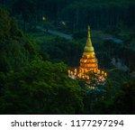 beautiful sunrise with pagoda... | Shutterstock . vector #1177297294