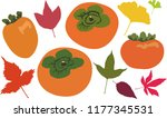 set of autumn leaves and... | Shutterstock .eps vector #1177345531