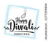 happy diwali. typography. logo... | Shutterstock .eps vector #1177359844