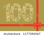 yellow number one hundred with... | Shutterstock .eps vector #1177396567