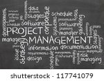 project management word cloud | Shutterstock . vector #117741079